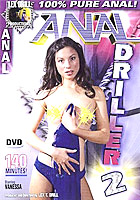Download Anal Driller #2